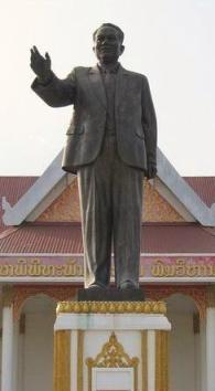 Kaysone Phomvihane statue