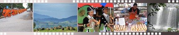 Photo Slide - Laos