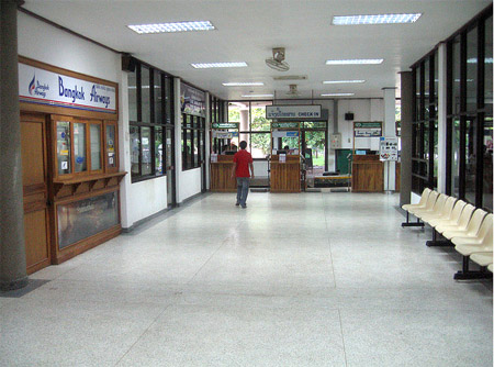 Luang Prabang Airport (inside the building)