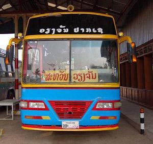 Vientiane - Pakse bus