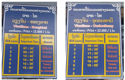 Vientiane - Nongkhai - Udonthany bus timetables