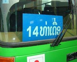 city bus - Thadeua route