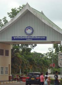 Lao-Thai Friendship Bridge's Toll