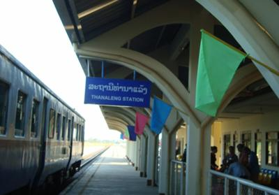 Tha Na Laeng train station