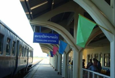 Thanaleng Train Station