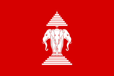 Laos Flag Current And History