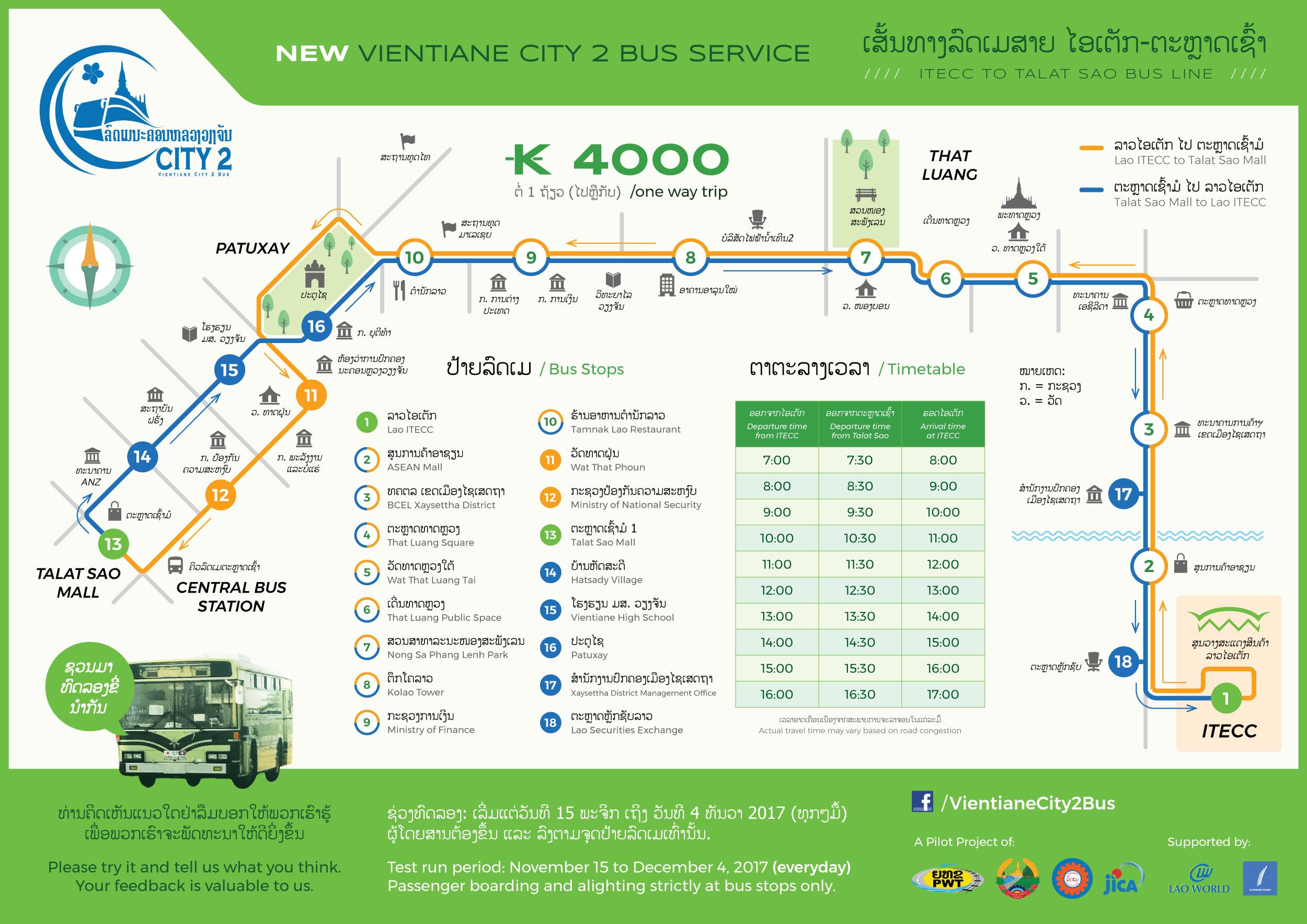 Lao ITECC bus route